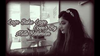 Lage Buke Lage   Female Cover By Mitu Rahman   Original Singer Imran & Anwesha   Bangla New Song