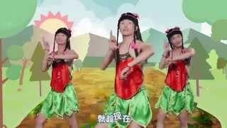 【HD】許諾-啊 青春MV [Official Music Video]官方完整版