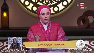قلوب عامرة ـ هاجر المصرية.. مع الرضيع والخليل