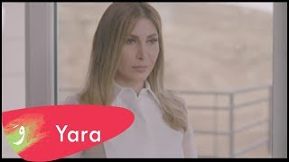 Yara - Meaazabni Al Hawa [Official Music Video] / يارا - معذبني الهوى