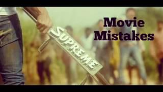 Supreme movie mistakes