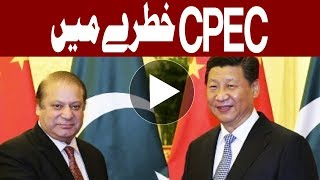 Will CPEC affected now after Nawaz Sharif