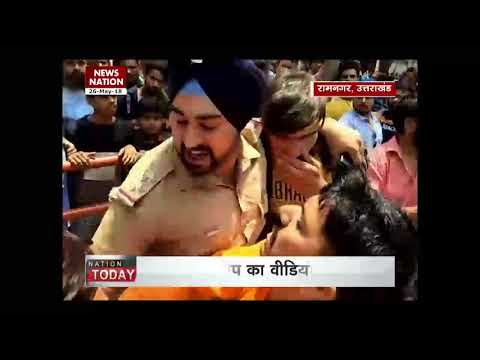 Xxx Mp4 Uttarakhand Brave Sikh Cop Saves Muslim Youth From Angry Mob In Ramnagar 3gp Sex