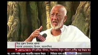 Hossain Shahid Report, Trishal Election news