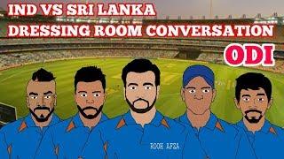 IND VS SRI LANKA 1st ODI | DRESSING ROOM CONVERSATION