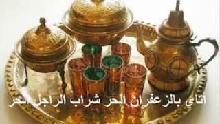 [ABDEL] أمثــــال الطبخ المغربي