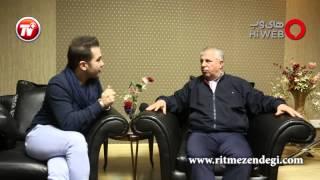 علی پروین: من به پسر شاه فوتبال یاد می دادم / پژمان جمشیدی از اولش هم بازیگر بود! / قسمت دوم