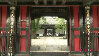 Temple and Cemetery of Confucius and the Kong Family  ... (UNESCO/NHK)