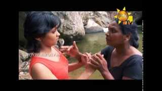 Hiru TV Adisi Ra Dahaya EP 48 | 2014-06-09