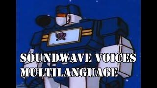 Soundwave Voices - Multilanguage/Озвучка Саундвейва на известных языках [REUPLOAD]