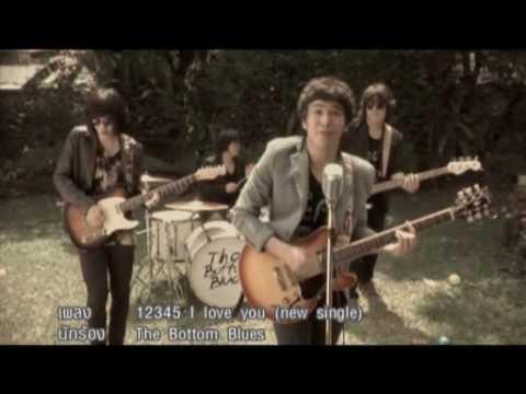 Xxx Mp4 THE BOTTOM BLUES MV 12345 I LOVE YOU 3gp Sex