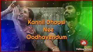 Kannana Kannae En Dheiva Pennae || WhatsApp Status || Velai Illa Pattadhaari || Mother Sentiment