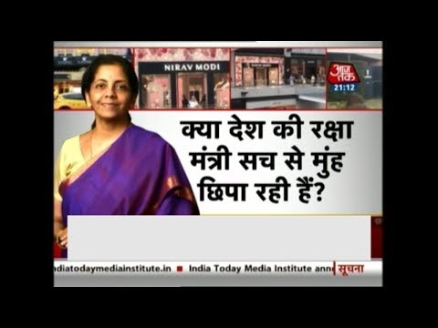 Xxx Mp4 Khabardaar Arguments And Counter Arguments Between Govt And Oppn What Is The Reality Of PNB Scam 3gp Sex