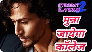 CONFIRMED: Tiger Shroff Lead Role in Student of The Year 2 Movie Shooting Start 2018