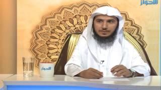 واحة العلم ـ الشيخ إبراهيم الزبيدي ـ حلقة 23 ـ النسب والمولد