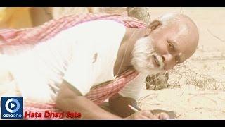 Jagannath Bhajan | Rath Yatra Song | Odia Devotional Song | Hata Dhari Sate
