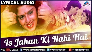 Is Jahan Ki Nahi Hai Full Song With Lyrics | King Uncle | Shahrukh Khan & Nagma