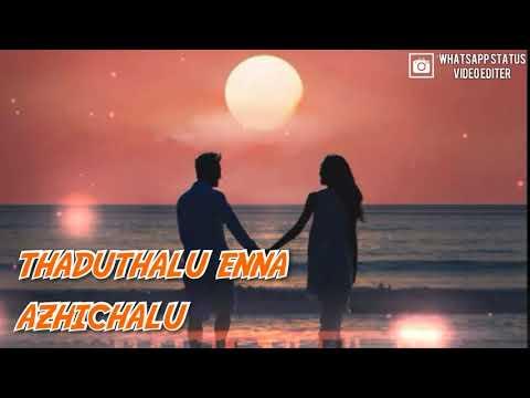 Xxx Mp4 Gana Sudhakar New Love Gana Song Whatsapp Status Video 3gp Sex
