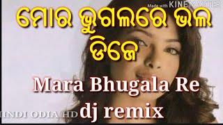 Mara bhugala re bhala hauthila odia DJ remix hard bass mix 2017
