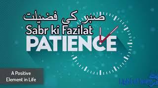 Sabr ki Fazilat Emotional Bayan  by Maulana Tariq Jameel | Light of Islam