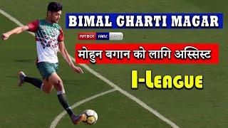 Bimal Gharti Magar's First Assist For Mohun Bagan