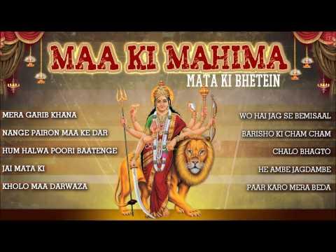 Xxx Mp4 Maa Ki Mahima Mata Ki Bhetein I Full Audio Songs Juke Box 3gp Sex