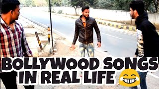 Bollywood SONGS IN REAL LIFE !! 2018 Hindi Comedy Video..