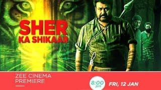 zee cinema premiere | sher ka shikar (pulimgar) in hind | on 12th January