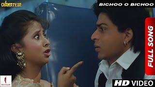 Bichhoo O Bichhoo | Full Song | Chamatkar | Shah Rukh Khan, Urmila Matondkar