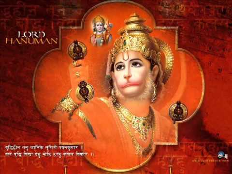 Xxx Mp4 Hanuman Chalisa Mp3 Bhajans Download MP3 And See Video Flv 3gp Sex