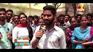 Canteeni Mandeer || Abohar Polytechnic College, Abohar, Punjab || Latest Episode || MH ONE Music