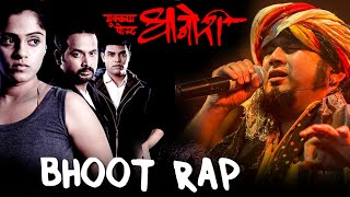 Bhoot Rap Fusion Song | By Jasraj Joshi | First Time in Marathi Ever! | Mukkam Post Dhanori