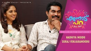 Enkile Ennodu Para   Nadhiya Moidu & Suraj Venjaramoodu   Exclusive Fun Chat Show   Neerali Special