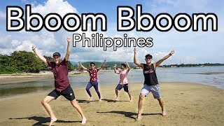 MOMOLAND - Bboom Bboom (Filipino/American Dance Cover) // Philippines Travel Vlog