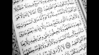 آية الكرسي بصوت الشيخ ماهر المعيقلي