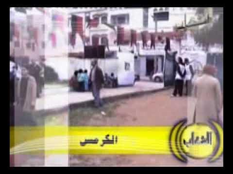 جنريك جمعية الشهاب الثقافية لسنة 2007
