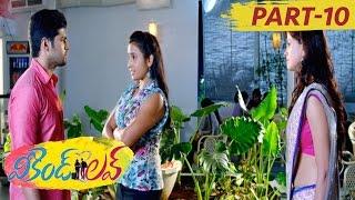 Weekend Love Telugu Full Movie Part 10    Sri Hari, Adit, Supriya Shailaja