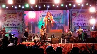 TUMI JAKE BHALOBASO-Iman Chakraborty Live 2017