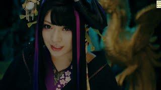 和楽器バンド / 「暁ノ糸」MUSIC VIDEO/Wagakki Band