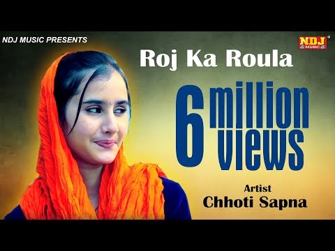 Xxx Mp4 M A पढी लिखी Chhoti Sapna Ka Roz Ka Rola Latest Haryanvi Song 2016 NDJ Music 3gp Sex