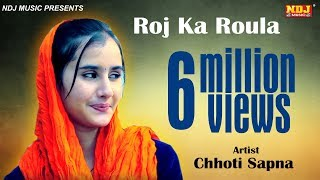 M.A पढी लिखी    Chhoti Sapna ka Roz ka Rola    Latest Haryanvi song 2016    NDJ Music