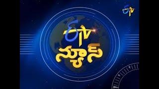 9 PM ETV Telugu News | 21st July 2018