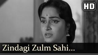 Zindagi Zulm Sahi - Waheeda Rehman - Shagoon - Old Hindi Songs - Khayyam - Suman Kalyanpur