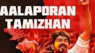 Aalaporan Tamizhan - Female version Mersal High quality