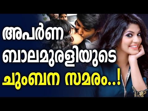 Xxx Mp4 Aparna Balamurali S Kiss Of Love 3gp Sex