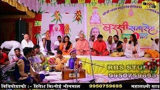 Barsi Samaroh Takhatgarh ||Suresh lohar || Marwadi Desi Bhajan || Lahariya