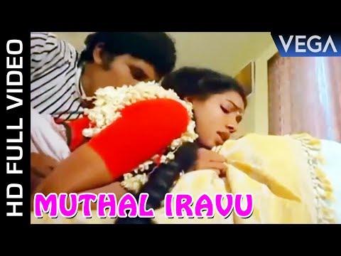Xxx Mp4 Muthal Iravu Video Song Engal Kural Movie Chandrasekhar Jeevitha Tamil Superhit Song 3gp Sex