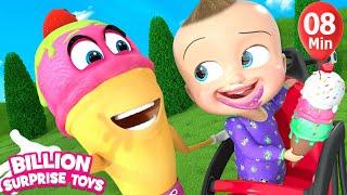 Babies Play with Yummy Ice Cream | Nursery Rhymes & Kids Songs - BillionSurpriseToys
