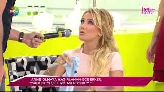 Ece Erken