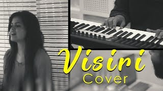Visiri (Cover Video) Enai Noki Paayum Thota | Anantha Narayanan I Revathy I Bharath